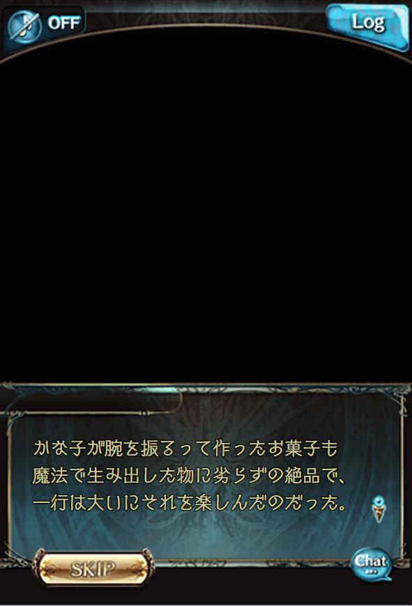 2015-08-27_013824