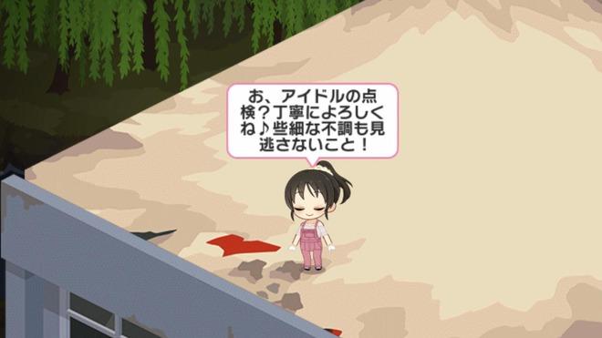 T0EeNPp 原田美世の画像.jpg