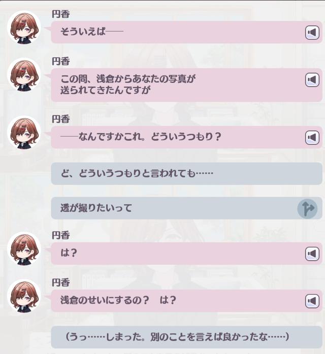 樋口円香5uQjxLT