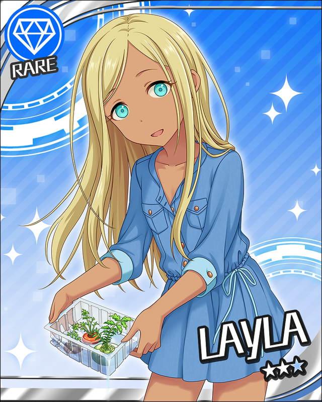 ライラ (7)