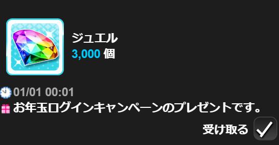 2017-01-01_015829