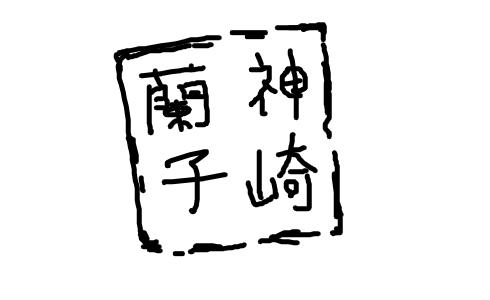 appli-1592846760-60-490x300 デレマスの画像.jpg