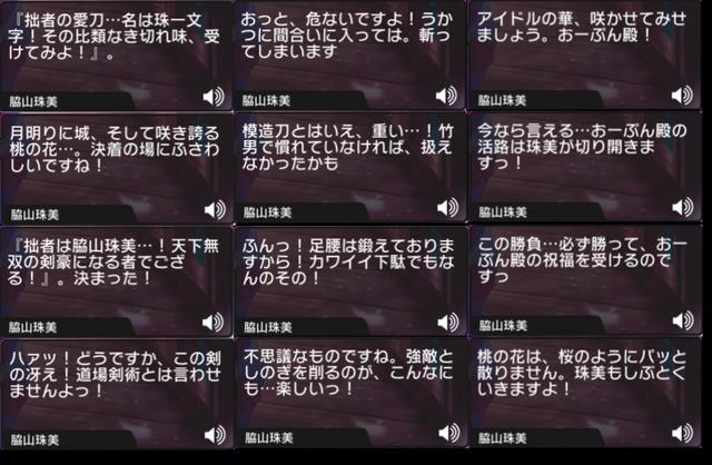 脇山珠美5Z79wLr