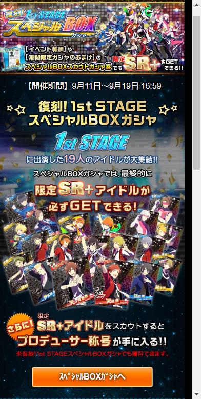 2017-09-12_011902