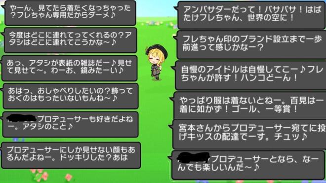 uex8IrP 宮本フレデリカの画像.jpg