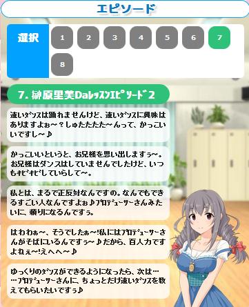2017-03-26_220026