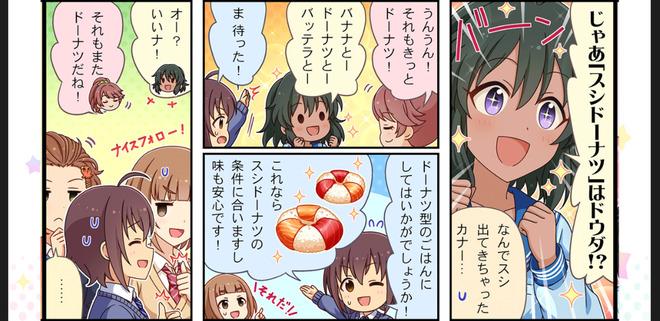 sejUIvL 脇山珠美 椎名法子 難波笑美 ナターリア喜多見柚の画像.jpg