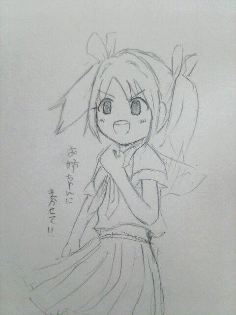 今井加奈 (3)