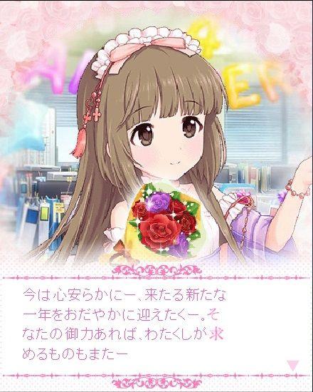 依田芳乃 (1)