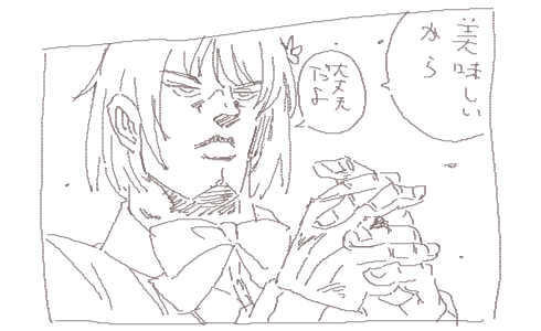 三村かな子