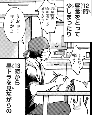 円城寺道流 (8)