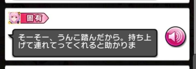 kklc6vI 夢見りあむの画像.jpg