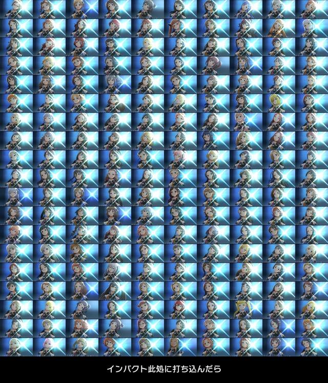 モバマスデレステの画像YO9AUzO