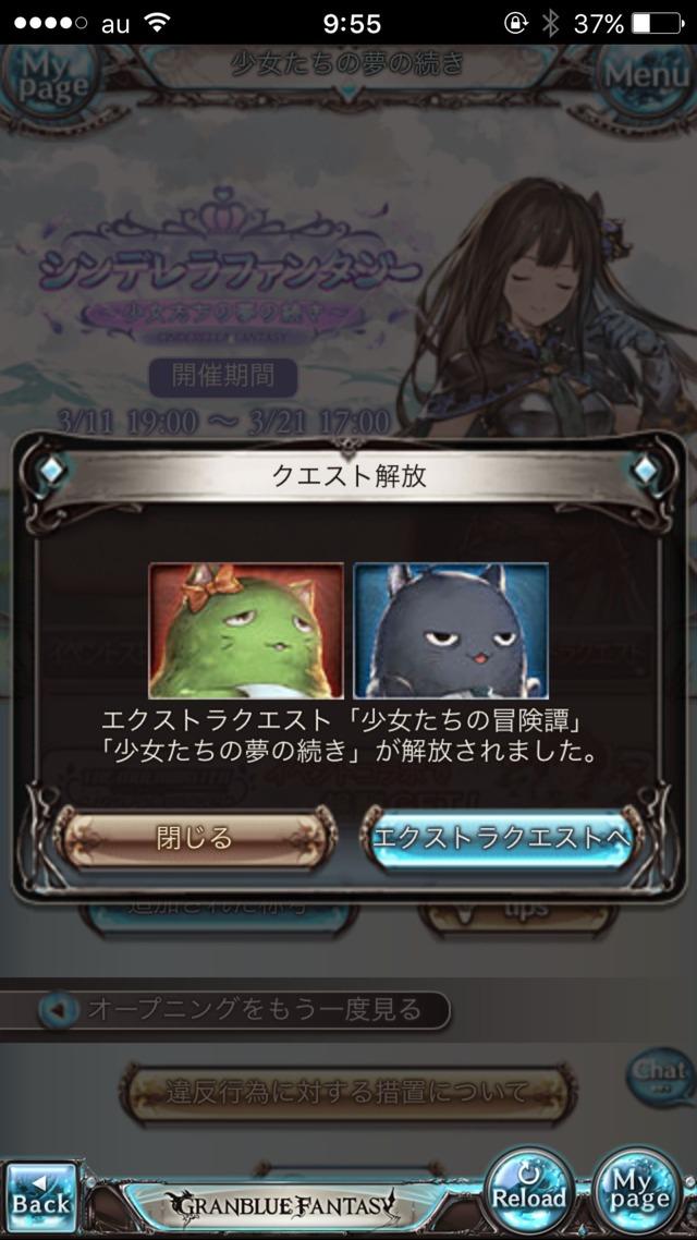 IMG_7806
