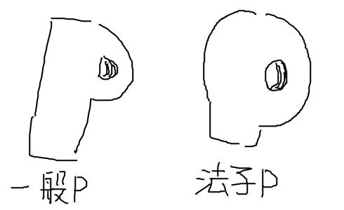 appli-1514251224-927-490x300