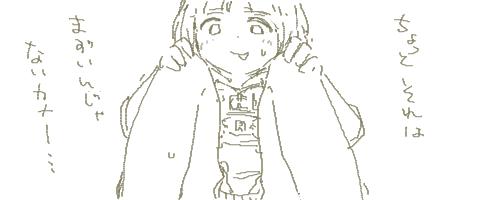 喜多見柚 (1)