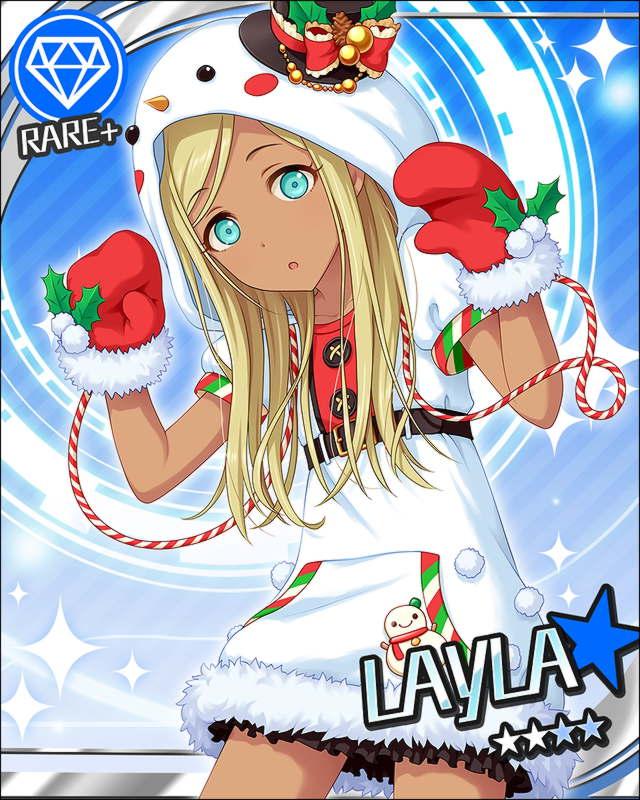 ライラ (5)