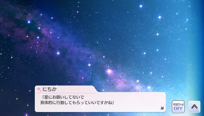 xdlXUYQ シャニマスの画像.jpg