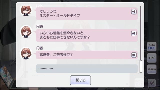 樋口円香9mXhGsz
