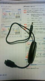 USB接続ケーブル