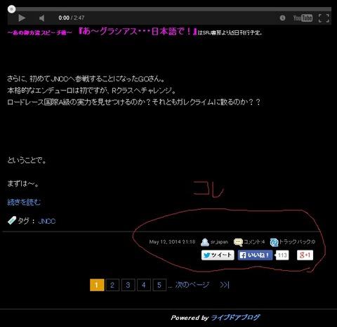 SRJ_ac_01