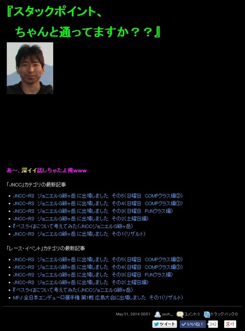 SRJ_ac_02