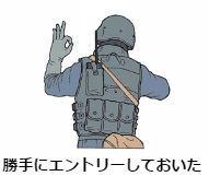 juku4