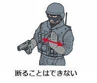 juku5