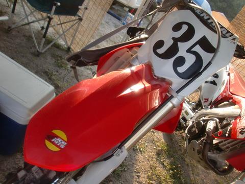CIMG8846
