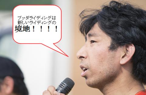 2014-03-19_000841