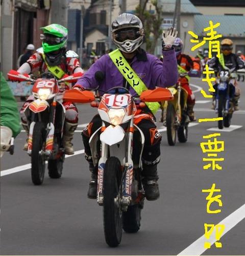 2012stde210 - コピー