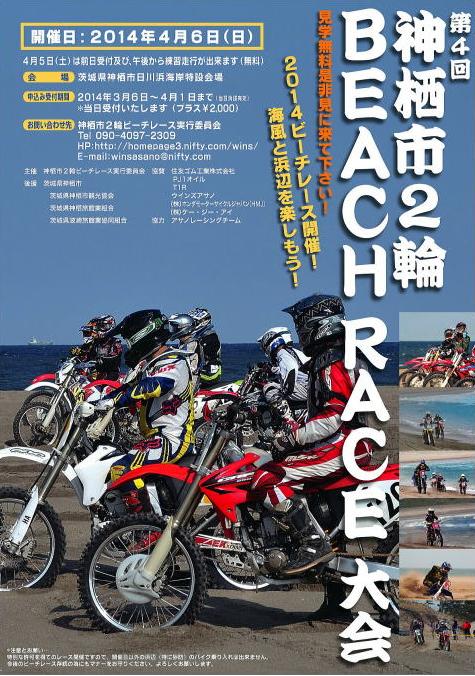 2014-04-05_081259