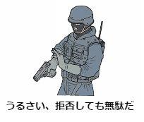 juku9