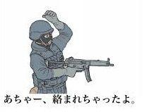 juku7