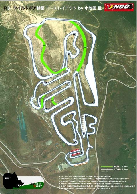 ワイルドボア2012コース図