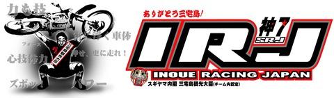 IRJ01