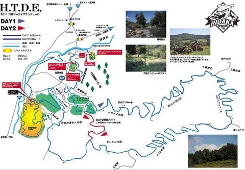 HTDE2011 MAP