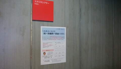 DSC_0681