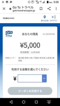 Screenshot_20201118-090825
