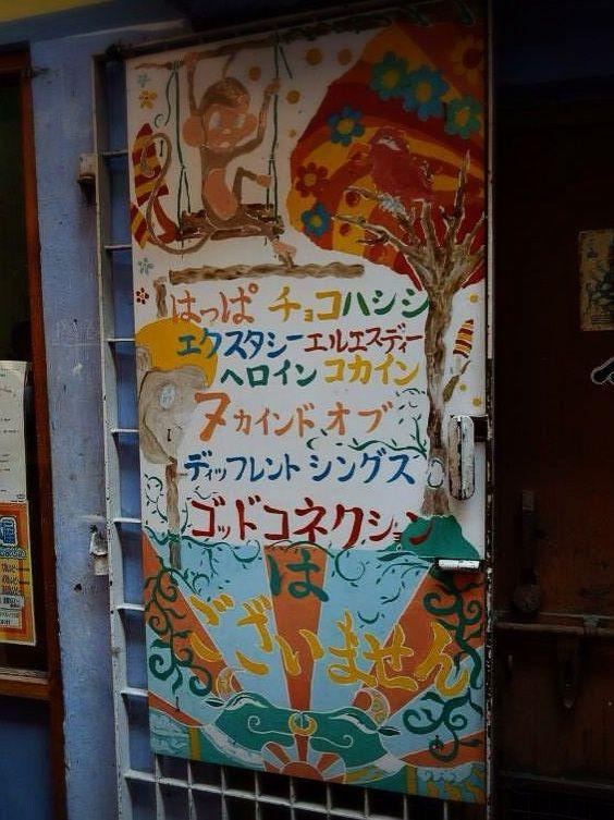 久美子の家