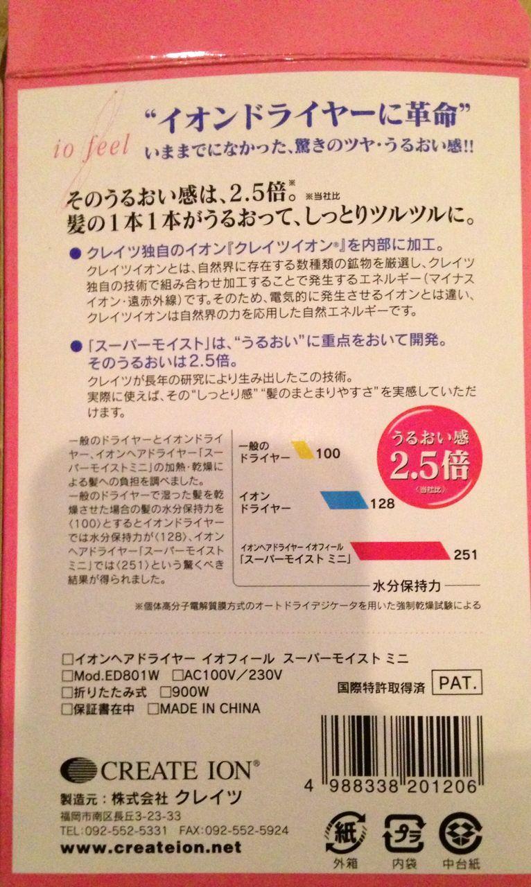 fc2blog_20141219080426928.jpg