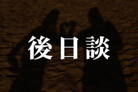 gojitsu