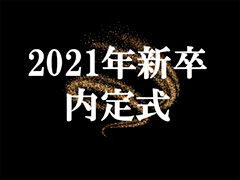 20201020_1