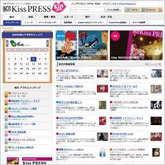 kisspress_website[1]