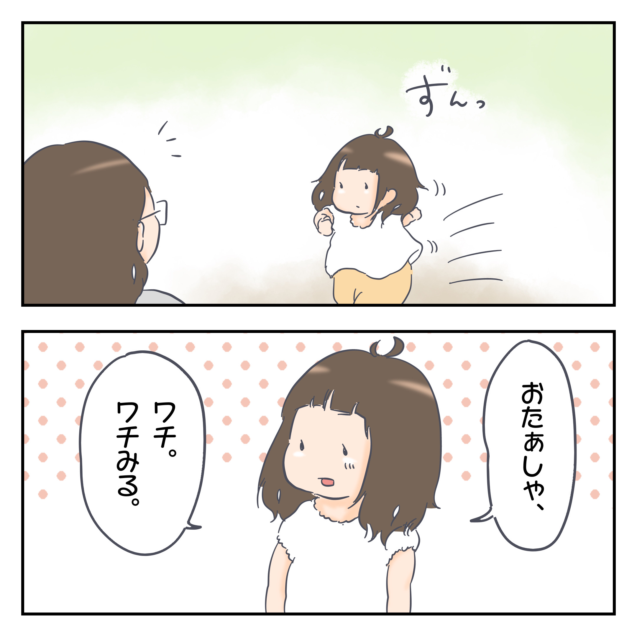 IMG_9007