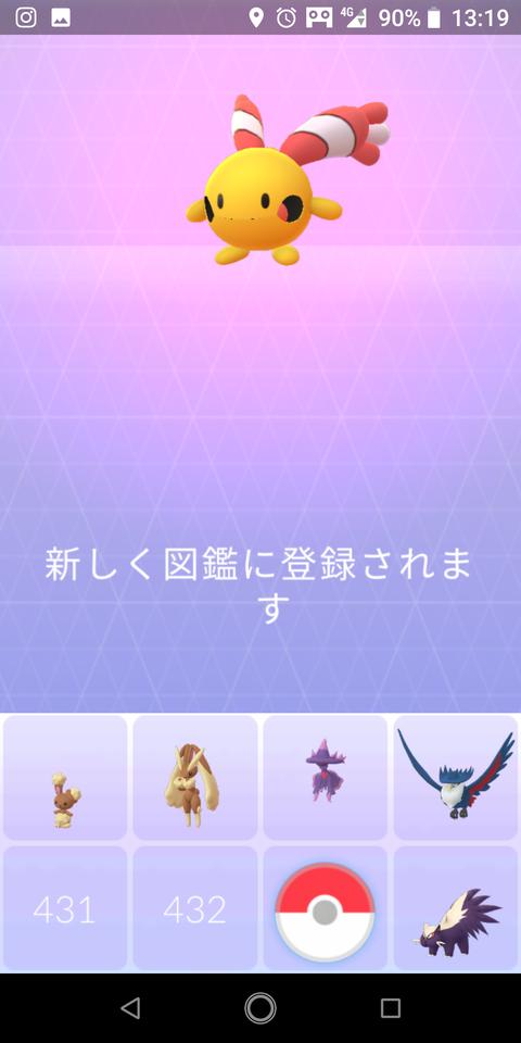 Screenshot_20190120-131923