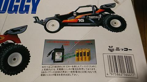 DSC_6802