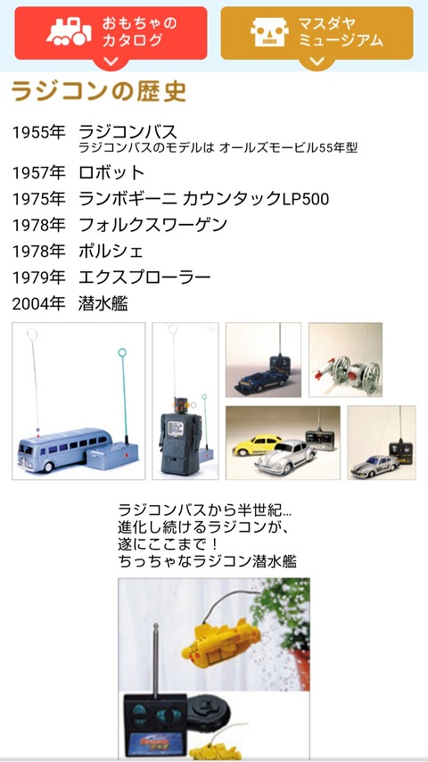 IMG_20210504_084945