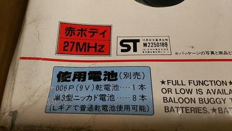 DSC_6806
