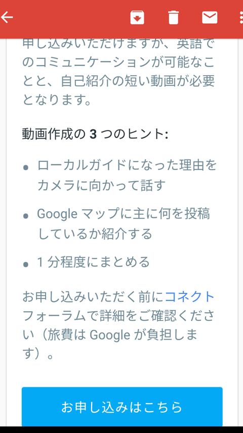 Screenshot_20180420-193621